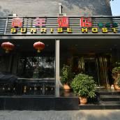 北京青年酒店