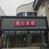 蘇州胥口賓館