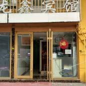 青島鳳龍鑫旅館
