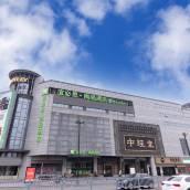 宜必思尚品酒店(蘇州南門地鐵站店)