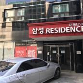 首爾三星公寓
