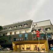 漫心酒店(成都杜甫草堂店)
