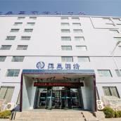 青島恆星國際培訓中心