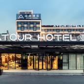 上海浦東機場亞朵酒店