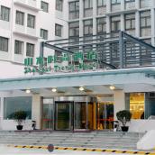 山水時尚酒店(北京芍藥居奧體中心店)