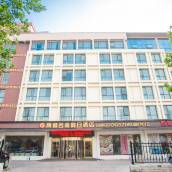 青島尚誠名流假日酒店