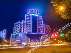重庆永川_重庆永川川龙大酒店预订价格,联系电话\位置地址【携程酒店】