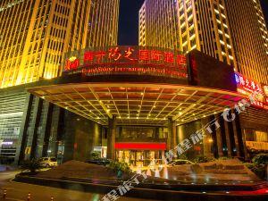 南宁阳光国际酒店预订价格 联系电话 位置地址【携程酒店】