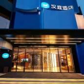 漢庭酒店(上海漕寶路地鐵站店)(原光大店)