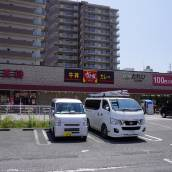 Yuki Happy民宿