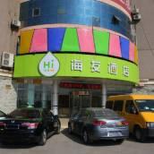 海友酒店(上海洞涇歡樂谷店)