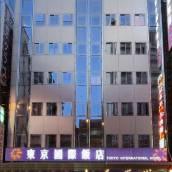 台北東京國際飯店