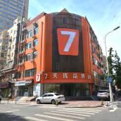 7天優品酒店(青島科技街店)