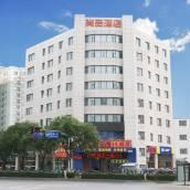 北京尚品假日酒店