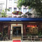 台北俐仕商旅