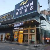 Yuki 勇丞酒店(上海水產西路店)