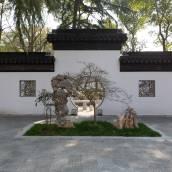 格林東方酒店(蘇州山塘街店)