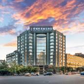成都蓉城映象麗呈酒店