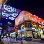 漢庭酒店(西安高新一路機場大巴店)