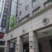 台北首都大飯店-南京館