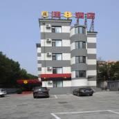 速8酒店(北京西八里莊路店)