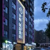 非繁城品酒店(成都青羊萬達店)