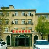 京成酒店(北京潘家園地鐵站店)