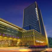 西安翱翔國際會議中心