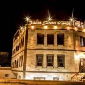 和平石樓酒店