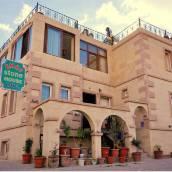 埃姆雷石樓酒店