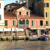 威尼斯運河及沃爾特酒店