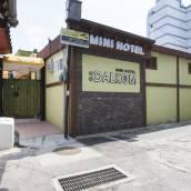 答爾可姆迷你酒店 東大門