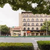 維也納酒店(上海北橋地鐵站店)