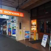 迷宮背包客酒店 - 悉尼