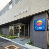 名古屋新幹線口舒適酒店