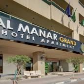 阿爾馬納爾酒店式公寓
