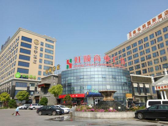 虹桥火车站酒店_上海虹桥火车站附近的酒店-上海虹桥火车站酒店