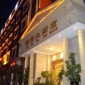 成都富麗大酒店