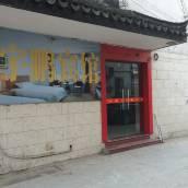 蘇州宇鵬商務賓館