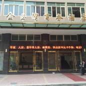 佛山金玉灣商務酒店