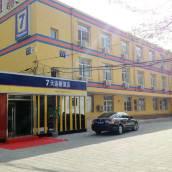 7天連鎖酒店(北京西直門展覽館店)