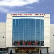 北京京西晨光飯店