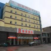 如家酒店(膠州福州南路店)