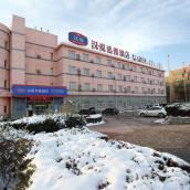 漢庭酒店(北京北七家未來科技城店)