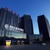 鴻煒億家連鎖酒店(北京西二旗店)