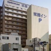 東橫INN-大阪JR野田站前