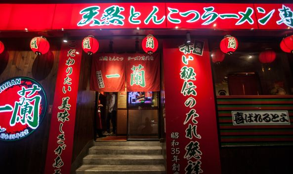 """有着六十多年历史的一兰拉面起源于九州,是博多拉面的一种,也是当地豚骨白汤拉面的代表。于2013年7月首次冲出日本市场,在香港开了分店。铜锣湾的这家店是亚洲除了日本外的第一家分店,也是蔡澜推荐的餐厅。这里拥有""""一个人也可以吃拉面""""和""""专心吃面""""的拉面文化,与众不同的小隔间设计,私密性很好,单身人士就餐的福地。 菜单上分类详细到拉面的份量、软硬程度、汤底浓度等等,十分贴心。每个人的桌子上有杯子,可以自助接水。这里的拉面汤头浓郁,面身筋道,吃完拉面一定要大口喝掉汤,碗底会有惊喜哦。"""
