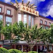 上海八方大酒店