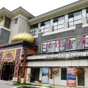 浪漫小屋特色酒店(蘇州永利店)