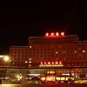北京昊天假日酒店